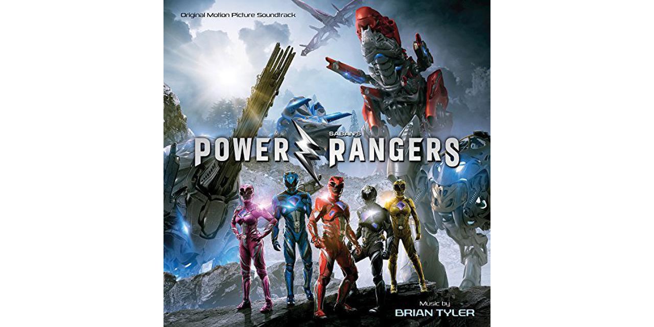 Brian Tyler POWER RANGERS (SCORE) O.S.T. Vinyl Record